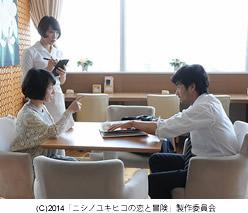 nishinoyukihiko-3.jpg