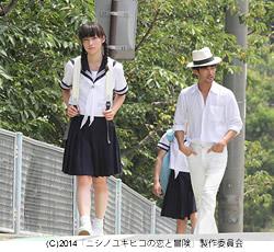 nishinoyukihiko-4.jpg