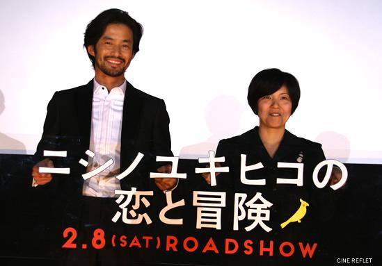 nishinoyukihiko-b-550.jpg