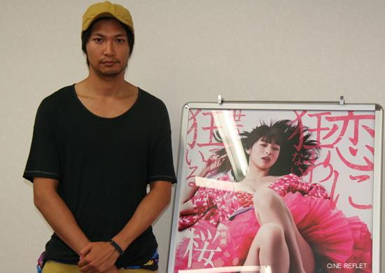 sakurahime-aoki-550.jpg