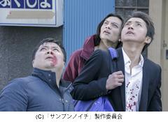 sanbunnoichi-1.jpg