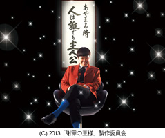 shazaino-2.jpg
