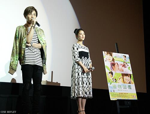 shokubutuzukan-bu-500-2.jpg