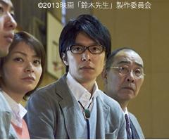 suzukisensei-3.jpg