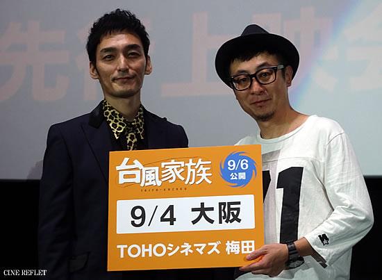 taifukazoku-bu-550.jpg