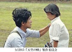tenkuuhachi-6.jpg
