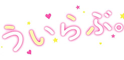 welove-logo.jpg