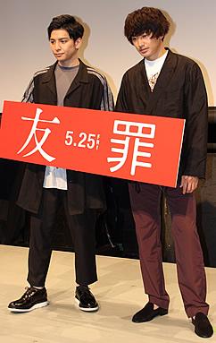 yuzai-bu-240-1.jpg