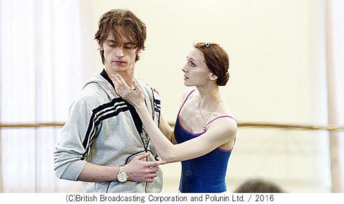 Dancer-500-2.jpg