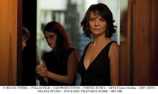 actress-550.jpg