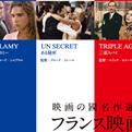 『映画の國 名作選Ⅴ フランス映画未公開傑作選』