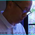 『はじまりの記憶 杉本博司』
