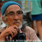 『ニッポンの嘘 報道写真家 福島菊次郎90歳』