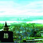 『のぼうの城』