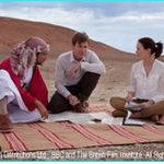 『砂漠でサーモン・フィッシング』