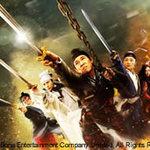 『ドラゴンゲート 空飛ぶ剣と幻の秘宝』