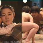 『渾身 KON-SHIN』