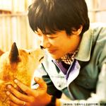 『ひまわりと子犬の7日間』