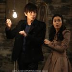 『恋は命がけ』(韓国映画セレクション2013春)