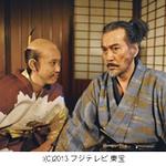 『清須会議』