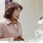 『燦燦―さんさん―』