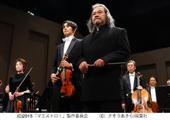 maestro-5.jpg