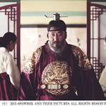 『王の運命―歴史を変えた八日間―』