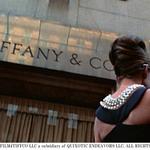 『ティファニー  ニューヨーク五番街の秘密』