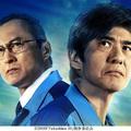 『Fukushima 50(フクシマフィフティ)』