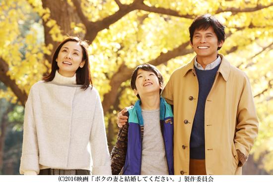 bokutuma-550.jpg