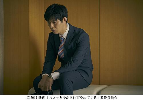 choiyame-500-1.jpg