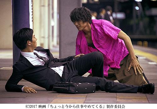 choiyame-500-3.jpg