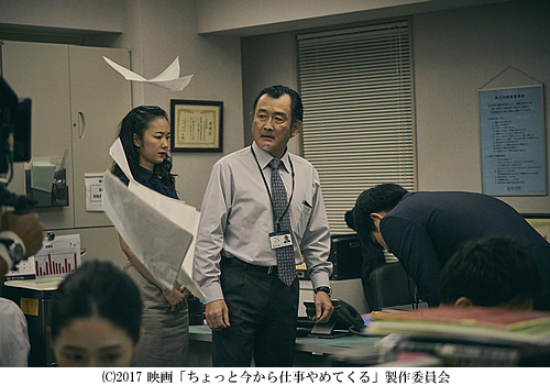 choiyame-500-5.jpg