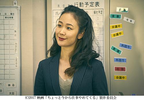 choiyame-500-8.jpg