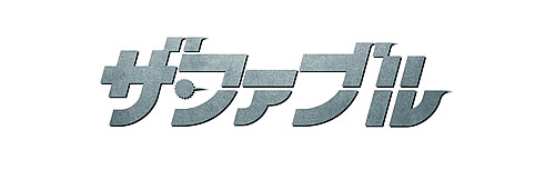 fable-logo.jpg