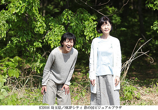 hanasuinu-550.jpg