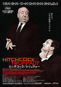 hichi-pos.jpg