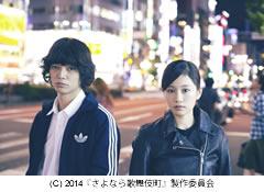 kabukichou-2.jpg