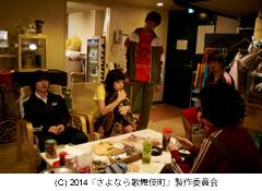 kabukichou-5.jpg