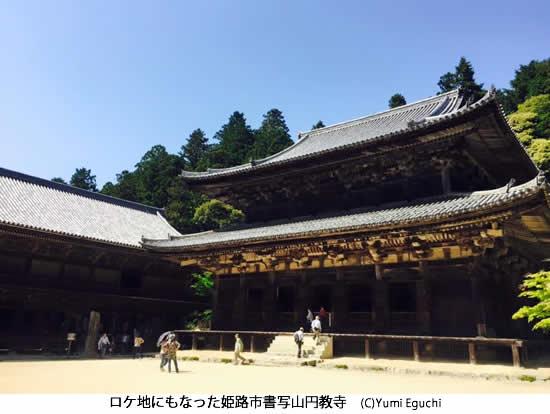 kakekomi-enkyoji-550.jpg