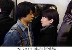 kaminotuki-2.jpg