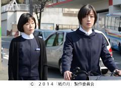 kaminotuki-4.jpg