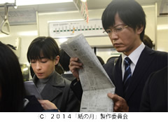 kaminotuki-6.jpg