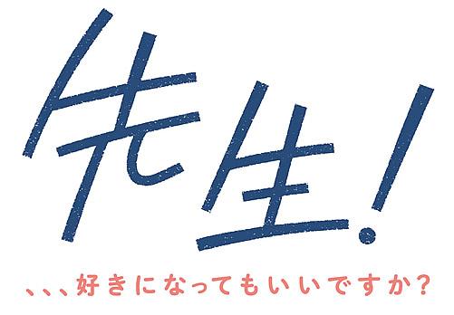 sensei!-logo-500.jpg