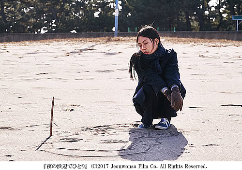 yoruhama-500-1.jpg