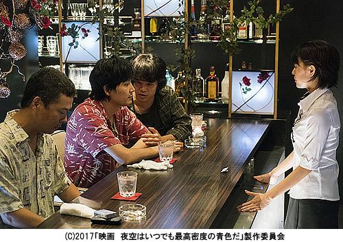 yozoraha-500-1 (1).jpg