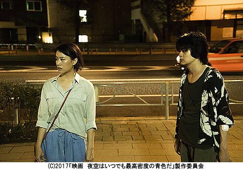 yozoraha-500-3.jpg