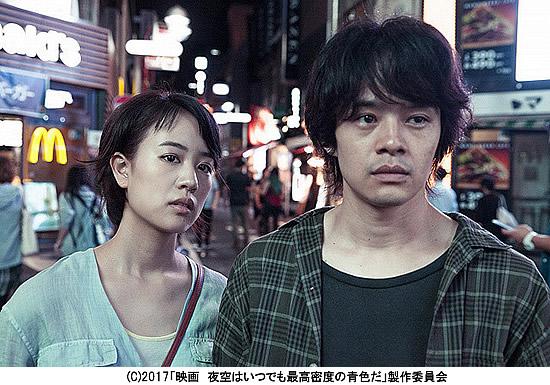 yozoraha-550-1.jpg