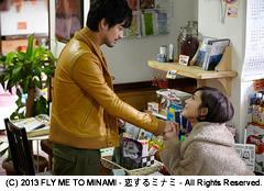minami-2.jpg