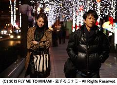 minami-3.jpg